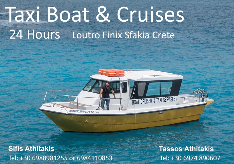 Taxi Boat & Cruises in Loutro and Finix
